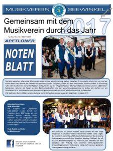 Notenblatt2017